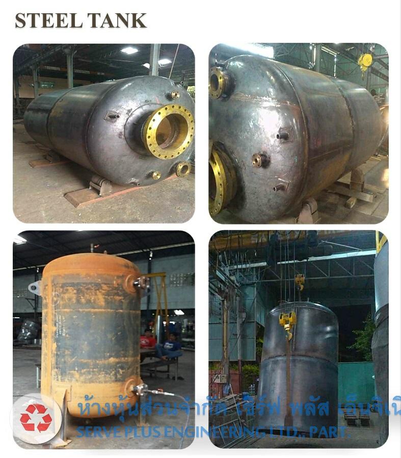 Air Pressure Tank